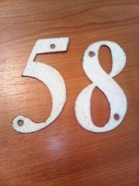 2 * Numere din tabla - AMIG