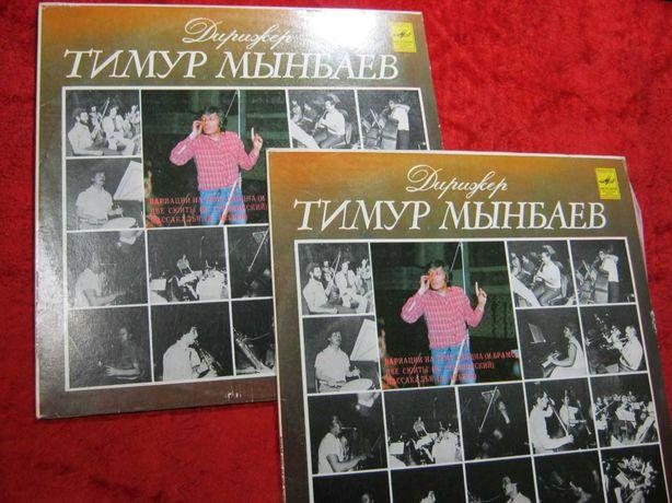 Виниловая пластинка ТИМУР МЫНБАЕВ