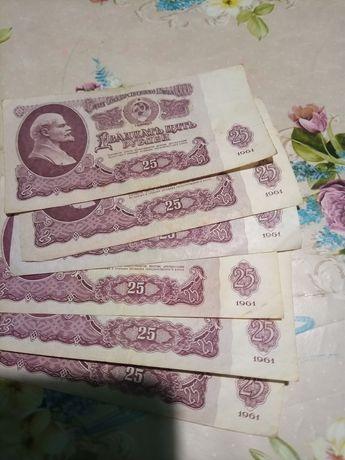 Деньги коллекция ссср