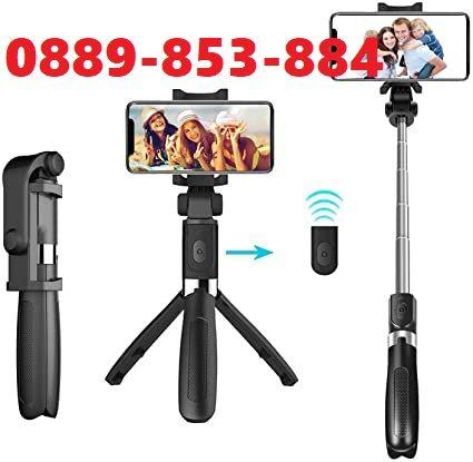 ХИТ Безжичен селфи стик трипод монопод с Bluetooth за телефон камера с