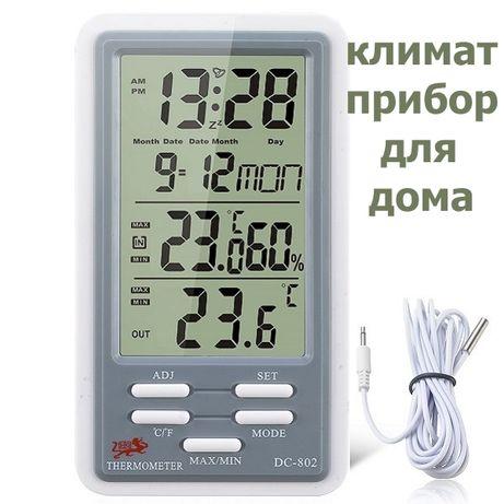 Климат-прибор (термо-гигрометр) комнатный с часами и календарем