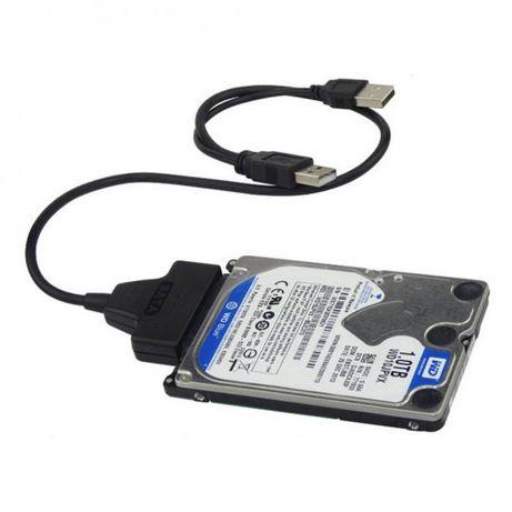 """USB кабел за връзка към твърд диск 2.5"""" SATA HDD /SSD и DVD записвачка"""