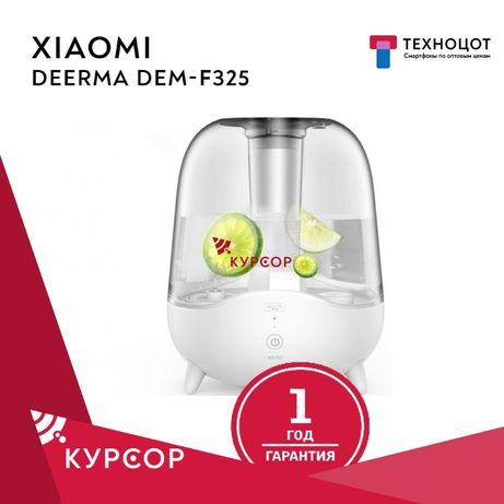 Увлажнитель воздуха Xiaomi Deerma DEM-F325, Назарбаева 161/Муканова 53