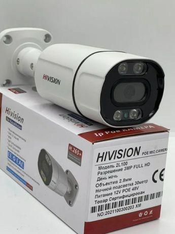 Видеонаблюдение установка и продажа любые объекты. Низкие цены.Ремонт