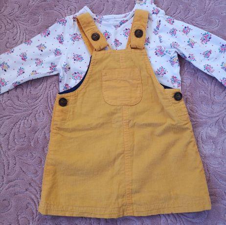 Сукман с блузка от mothercare
