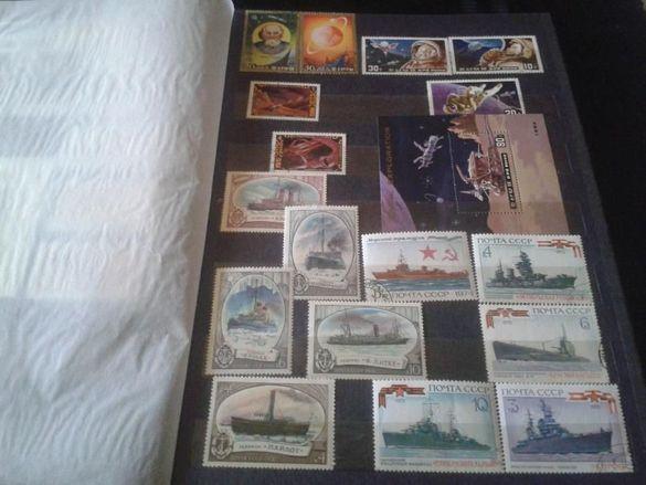 Колекция от 2 класьора пощенски марки различни