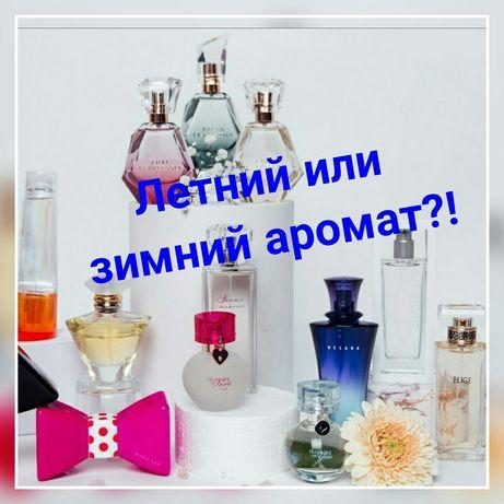 Женские и мужские ароматы