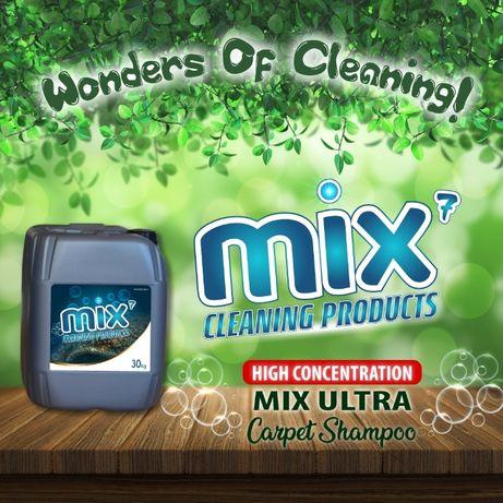 Detergent pentru spalat covoare si tapiserii