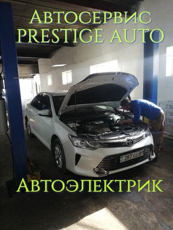 Автосервис СТО Prestige AUTO Автоэлектрик Ремонт Ходовки  Мотористы!!