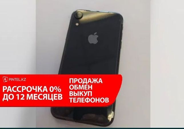Рассрочка APPLE iPhone x, 64gb white , айфон x,64, белый