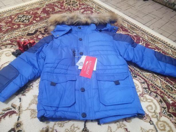 Куртка-комбинезон