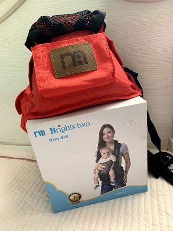 Эрго-рюкзак для детей до года