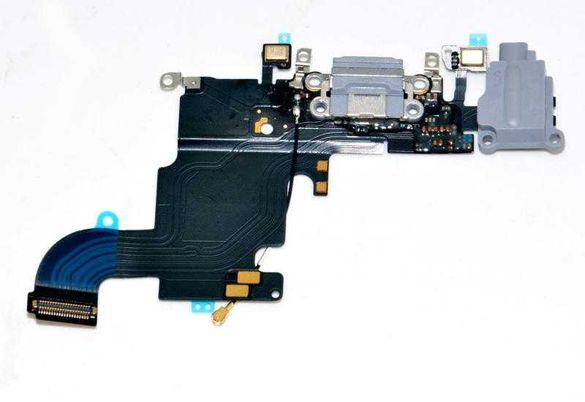 Лентов кабел + блок захранване за iPhone 4 4S 5 SE 5S 5C 6 6S 6 Plus