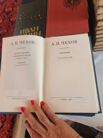 Книги в нескольких томах