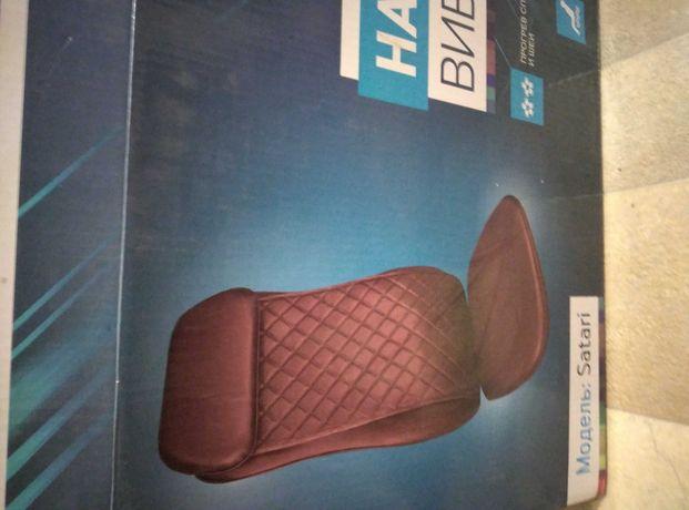 Продам массажное кресло