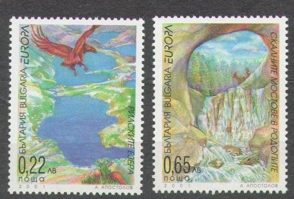 4508 България. 2001 г. Европа. Водата - природно богатство.
