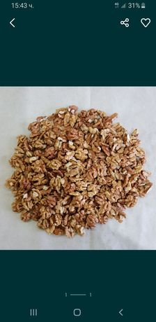 Нова реколта орехи