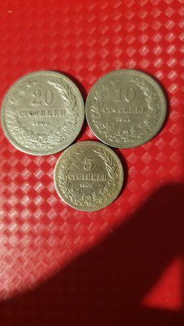 Лот 5,10,20 стотинки от 1906 с висок релеф и в добър вид
