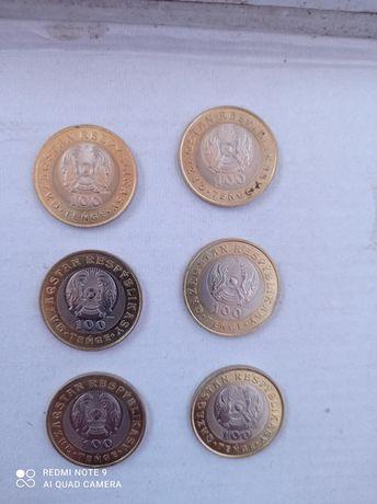 Монета коллекционные