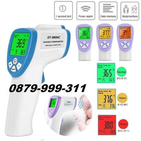 Качествен безконтактен инфрачервен термометър мерене на температура