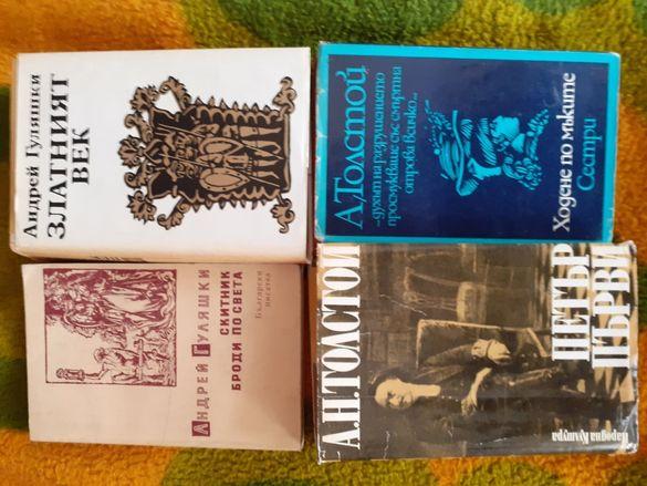 Продавам книги класика