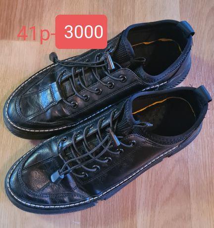Мужская обувь подростковая
