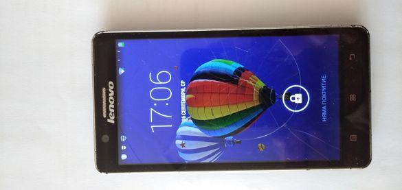 продава се  Lenovo - A536