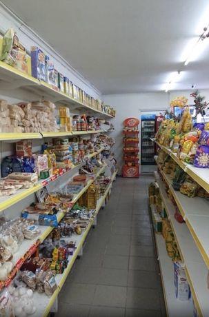Магазин жк Жар Жар