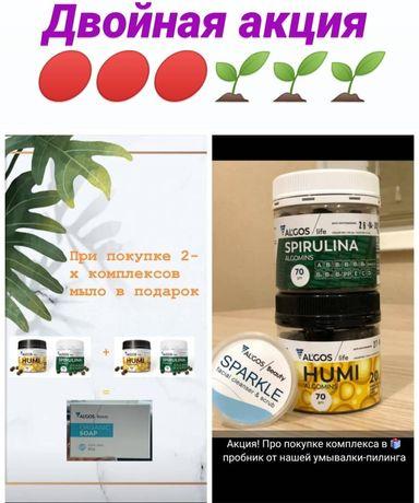 Spirulina + Humi