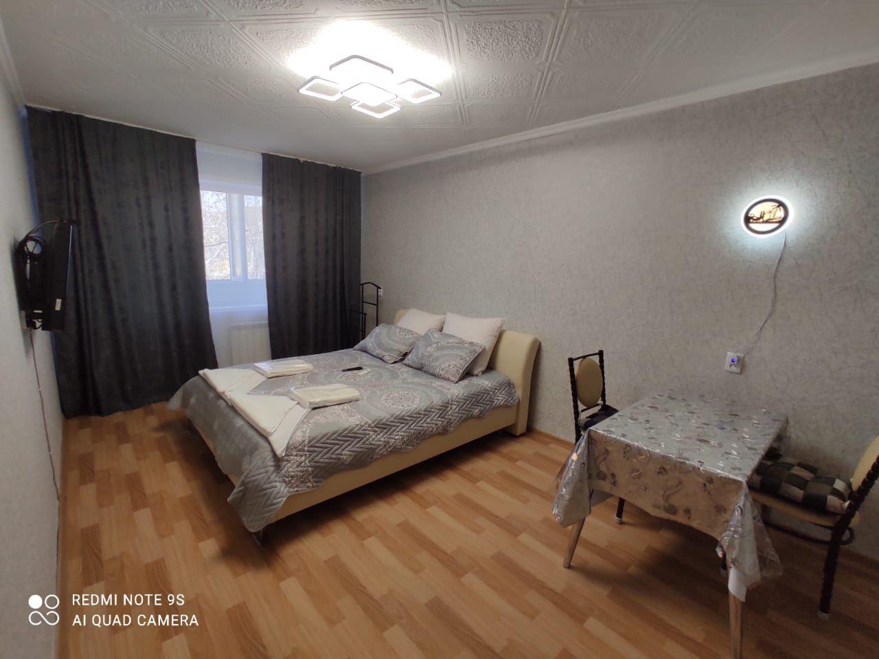 Сдам уютную 1-ком. квартиру в центре рядом Kазахтелеком, MAXI MALL