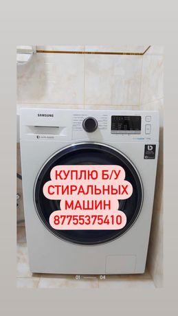 Продается стиральные машинки