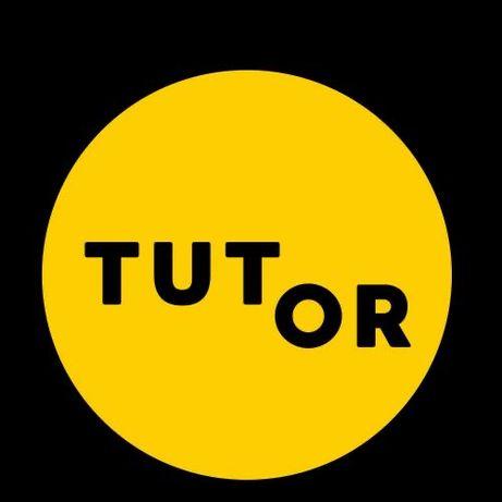 Индивидуальный репетитор / тьютор
