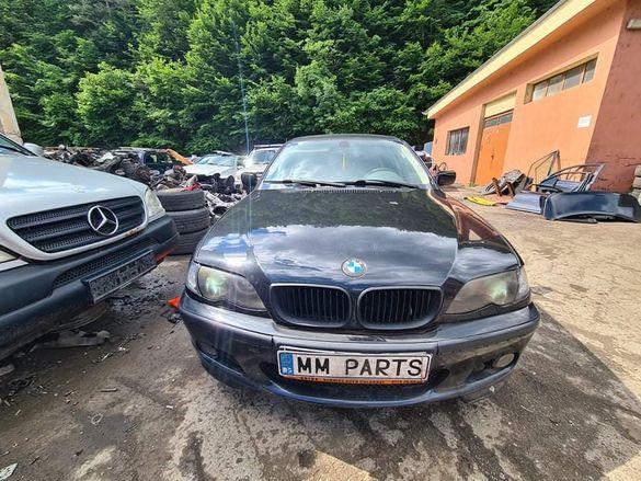 BMW E46 330XD 204кс Facelift автоматик  НА ЧАСТИ!