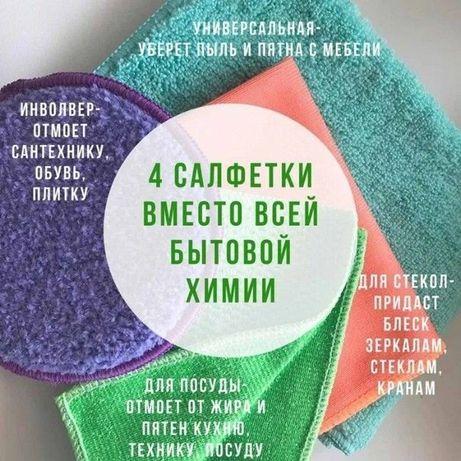 4 ХИТА для уборки дома без химии. Салфетки Greenway микроволокно