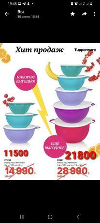 Посуда - чашки Tapperware
