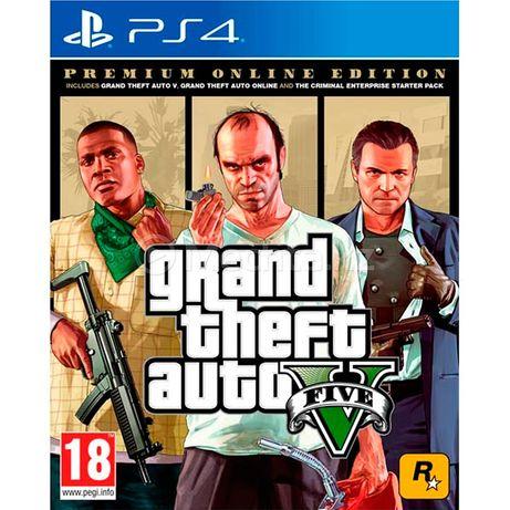 Тегин ойындар Ps4 жане Xbox One