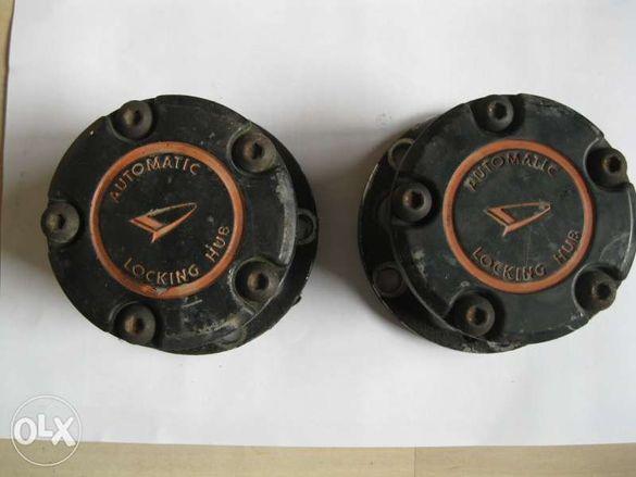 Aisin автоматични/ръчни хъбове за Дайхатсу Фероза Daihatsu Feroza