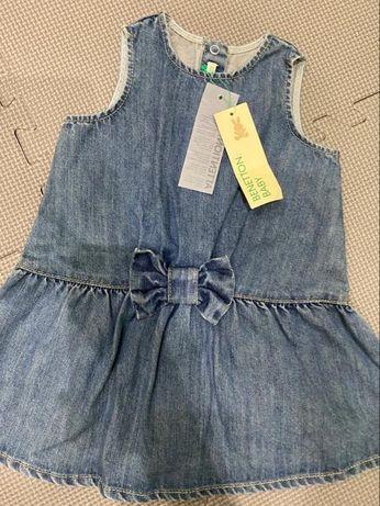 BENETTON нова дънкова рокля с етикет,68 размерп