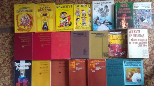 Книги-различни теми.