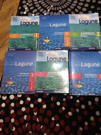 Учебници немски език LAGUNE 1,2 и 3