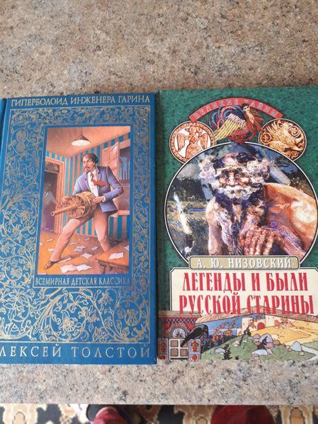 Книги новые, интересные, увлекательные.
