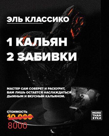 Аренда Доставка К.а/л)ь.я(на