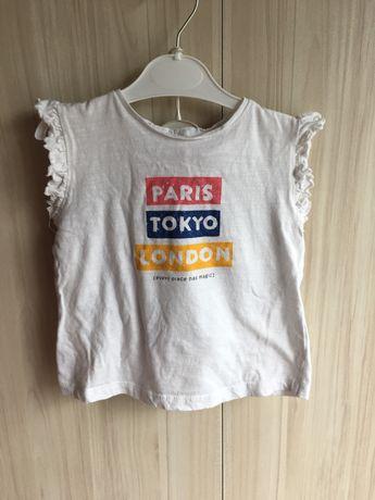 Детски комплект Zara