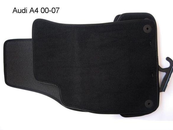 Мокетни стелки за Audi A4 00-07