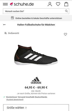 Обувки adidasPredator Tango 18.3 In J Size 36 2/3.