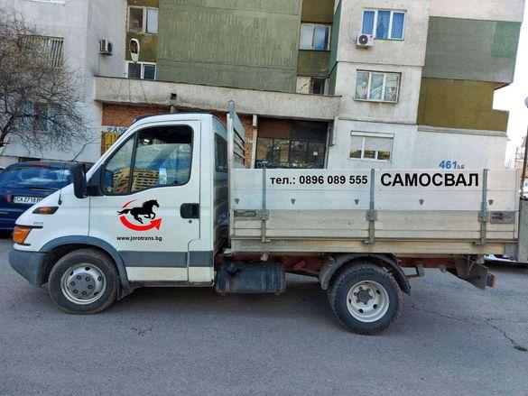 Извозване строителни отпадъци,услуги с тристранен самосвал