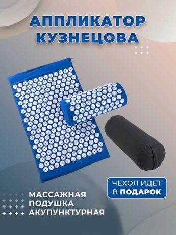 Аппликатор Кузнецова / Массажный коврик акупунктурный / комплект 3 в 1