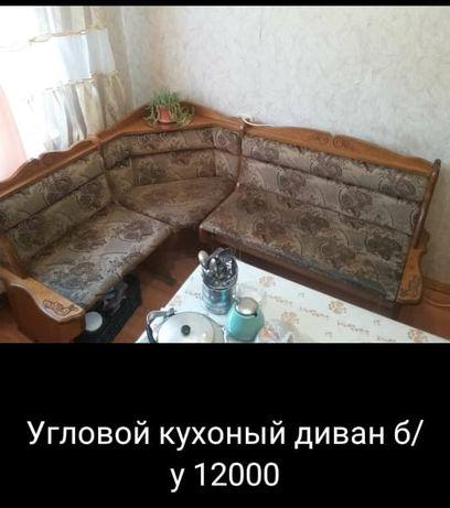 Продам угловой кухонный диван