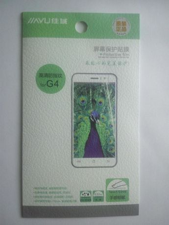 Оригинален протектор и калъф за JIAYU G4, GSM,телефон,смартфон