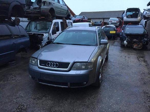 Audi A6 Allroad кожа навигация на части